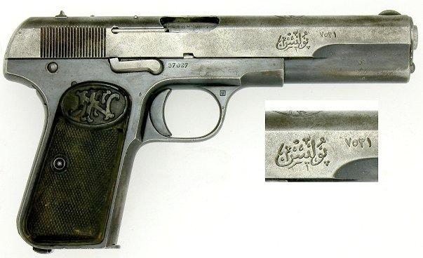 FN Model 1903 (M1903, FN Mle 1903 or FN Ml 1903), or Browning No.2 ...