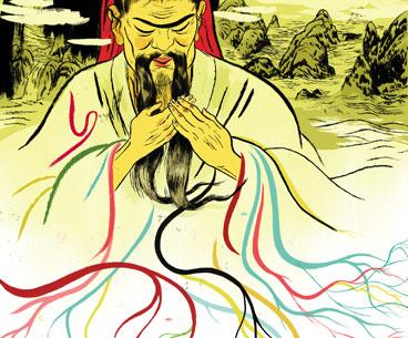 17confucius_368