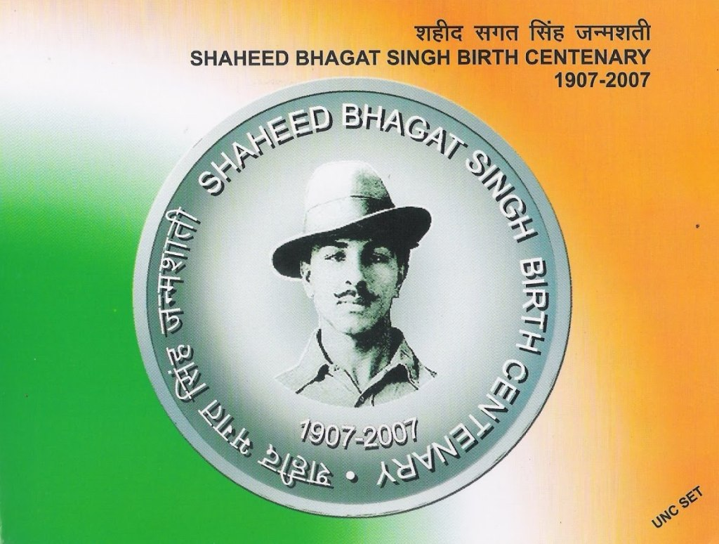 bhagat singh first day cover