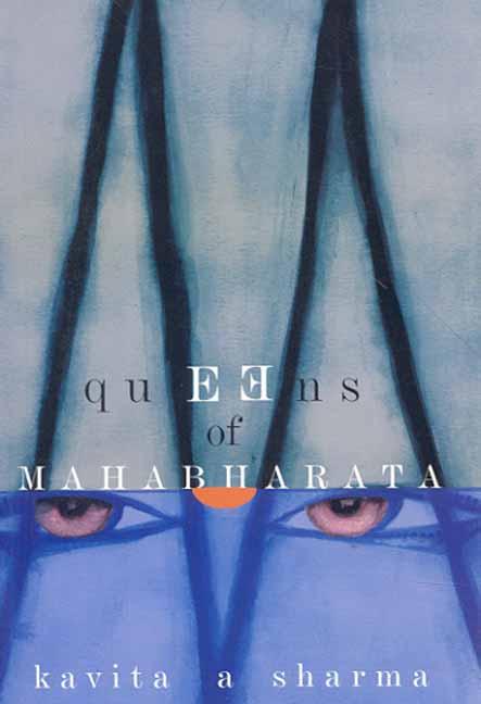 queens of Mahabharata