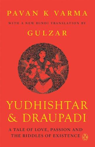 Yudhistra and draupadi 2